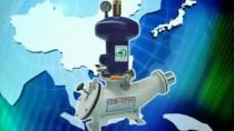 Ram water pump